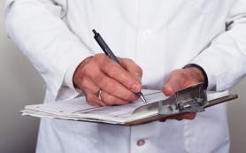 В случаях не предвиденных жизненных обстоятельств медицинская справка поможет решить некоторые проблемы