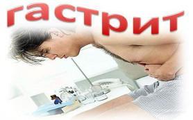 Лечение и профилактика острого гастрита