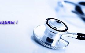 Депутаты вновь пытаются изменить правила оплаты больничных