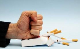 Ученые придумали вакцину от сигаретной зависимости