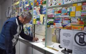 Минпромторг предложил отменить госрегулирование цен на дешевые лекарства