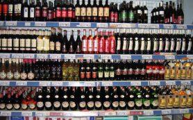 Как определить безопасную дозу алкоголя