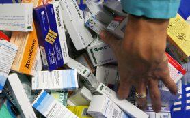 В России перестали выпускать ряд жизненно необходимых препаратов