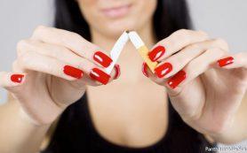 Ученые предложили женский способ бросить курить