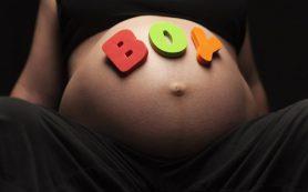 Аспирин оказался средством для зачатия мальчика