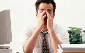 Как предотвратить усталость глаз при работе за компьютером