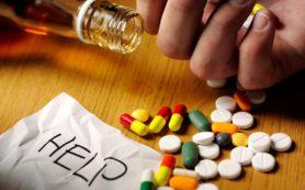 Современные способы лечения наркомании и алкоголизма