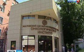В Ростове раковые клетки уничтожают с помощью горячего химиопрепарата