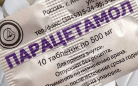 Парацетамол может быть бесполезен и даже опасен