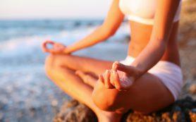 Йога и медитация помогают бросить курить