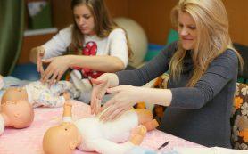 Открываем курсы подготовки молодых мам