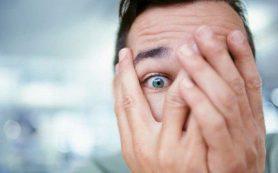 Ученые установили, как страх влияет на зрение