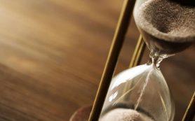 Диета «Песочные часы»