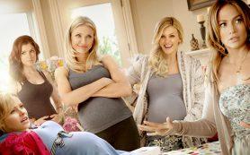 Беременность и лечение зубов: что можно и нельзя
