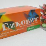 Какие витамины для глаз выбрать