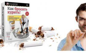 Как бросить курить самостоятельно, если нет силы воли?