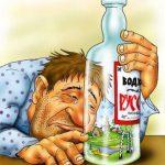 Новые факты, чем вреден алкоголь
