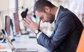 Как побороть стресс. Несколько советов