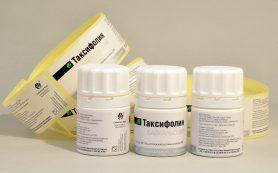 Дигидрокверцетин – витамин номер один для сердца и сосудов
