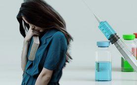 Российские специалисты заявили о необходимости своевременной вакцинации против ВПЧ