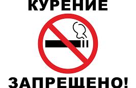 Запрет курения в общественных местах существенно снижает распространенность инфаркта
