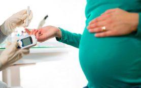 Диабет беременных чаще грозит женщинам, перенесшим ЭКО