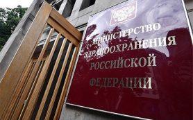 Минздрав подтвердил: гуманитарная партия препарата для больных муковисцидозом будет доставлена