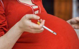 Курение в период беременности – фактор риска переломов у детей в младенчестве
