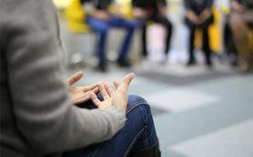 Собрания «Анонимных алкоголиков» оказались самым эффективным методом борьбы с пьянством